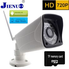 IP Camera 720P HD Wireless Memory card recording CCTV Home Surveillance Security cameras P2P Mobile Remote View Mini Ip Cam     Tag a friend who would love this!     FREE Shipping Worldwide     #ElectronicsStore     Get it here ---> http://www.alielectronicsstore.com/products/ip-camera-720p-hd-wireless-memory-card-recording-cctv-home-surveillance-security-cameras-p2p-mobile-remote-view-mini-ip-cam/