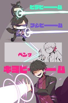 【ヒジキ】キヨビーム=MU☆TE☆KI☆ Boy M, Anime Oc, Cute Chibi, Five Nights At Freddy's, Pretty Art, Drawing Reference, Boku No Hero Academia, Disney Pixar, Geek Stuff
