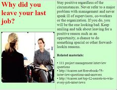 Related materials: 80 police interview questions. Ebook: interviewquestionsebooks.com/download/UltimateGuideToJobInterviewAnswers