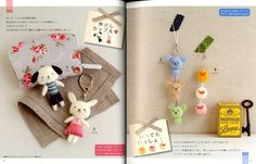 CUTE FELT MASCOT - Japanese Craft Book. $17.50, via Etsy.