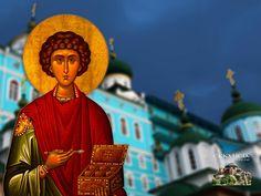 Οι Ψαλμοί του Δαυΐδ για κάθε περίσταση στη ζωή μας - ΕΚΚΛΗΣΙΑ ONLINE Faith, Loyalty, Believe, Religion
