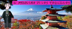 ✈ Japan: or Hotel Stay with Breakfast, Guided Tours, Flights and Airport Transfers* Tsunami, Temple Of The Golden Pavilion, Wonderful Places, Beautiful Places, Beautiful Scenery, Mount Fuji Japan, Monte Fuji, Les Experts, Tokyo Station