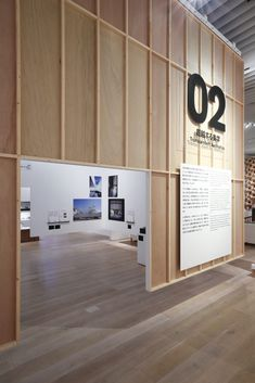 a new exhibition at tokyo's mori art museum titled 'japan in architecture: genealogies of its transformation' shines a spotlight on japanese architecture. Museum Exhibition Design, Exhibition Space, Design Museum, Art Museum, Exhibition Stands, Interior Design Exhibition, Exhibition Ideas, Exhibition Display, Display Design