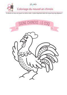 Coloriage Du Calendrier Chinois Le Coq
