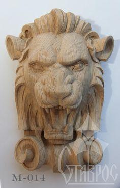 Резной маскарон льва M-014 Wood Carving Designs, Wood Carving Art, Abstract Sculpture, Wood Sculpture, Cornice Design, Stone Lion, Woodworking Inspiration, Back Art, Lion Art
