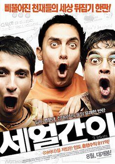 토유저, 토렌트자료 > 영화 > 세얼간이3 Idiots 720P BRRip xRG.mkv -한글자막-