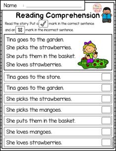 June Reading Comprehension Passages is suitable for Kindergarten students or beginning readers. This product is helping First Grade Worksheets, Kindergarten Worksheets, Reading Comprehension Worksheets, Comprehension Exercises, Teacher Quotes, Kindergarten Reading, Quotes For Students, Education Quotes, Learning Quotes