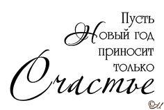 надписи   Записи в рубрике надписи   Дневник фыр : LiveInternet - Российский…