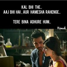 ONE LOVE IS ALL WE NEED Love Quotes Images Sanam Teri