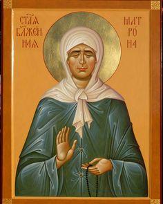 Byzantine Icons, Orthodox Christianity, Orthodox Icons, Larp, Jesus Christ, Saints, Prayers, Statue, Religion