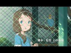 「寫眞館」「陽なたのアオシグレ」劇場予告編 / 全国順次ロードショー - YouTube ★ || CHARACTER DESIGN REFERENCES | マンガの描き方 • Find more artworks at https://www.facebook.com/CharacterDesignReferences  http://www.pinterest.com/characterdesigh and learn how to draw: #concept #art #animation #anime #comics || ★