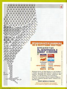 Gallery.ru / Фото #70 - MONOCROMTICOS 2 - samlimeq