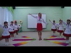 "Танец с шарфами ""Цветы"" - YouTube Professor, Show Dance, Education Quotes, Christian, Activities, Concert, Sports, Youtube, Preschool Music"