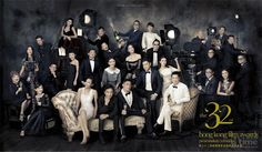 The nominees of the 32nd Hong Kong Film Awards- Tony Leung Chiu Wai, Tong Leung Ka Fai, Sean Lau Ching Wan, Nick Cheung, Chapman To, Zhou Xun, Miriam Yeung, Sammi Cheng and directors Peng Hocheung and Dante Lam. (Source: Chinese Films)