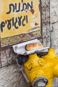 Pain challah Challah, Photos, Easter, Old Town, Walking, Travel, Pictures