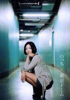 Ayano Omoto (Nocchi)