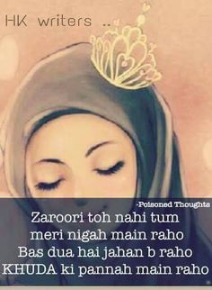 Hmmm Kithna fikar hy jo aap K Shabdh Darshaayenhy. Poetry Quotes, Hindi Quotes, Urdu Poetry, Islamic Quotes, Best Quotes, Life Quotes, Maya Quotes, Allah Quotes, Religious Photos