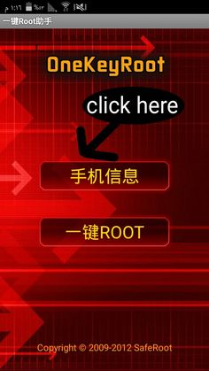 Android Rooting: ONE KEY ROOT FOR ANDROID