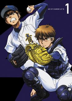 Hot Baseball Guys, Baseball Anime, Manga Art, Anime Manga, Anime Art, Diamond No Ace, Easy Homemade Face Masks, Miyuki Kazuya, High School