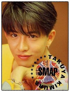 Photo by danielwufan Japanese Men Hairstyle, Asian Men Hairstyle, Japanese Hairstyles, Korean Hairstyles Women, Asian Hairstyles, Men Hairstyles, Takuya Kimura, Asian Eye Makeup, Japanese Boy