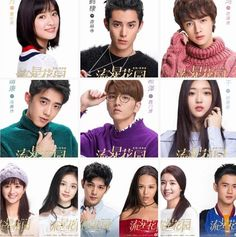 Are the new characters spoilers? Meteor Garden Cast, Meteor Garden 2018, Kdrama, Hot Actors, Actors & Actresses, Blusas Best Friends, Ver Drama, F4 Boys Over Flowers, Chines Drama