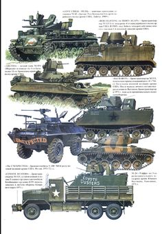 US Vietnam War Armored Vehicles Military Weapons, Military Art, Military History, Army Vehicles, Armored Vehicles, Vietnam War Photos, Tank Destroyer, Armored Fighting Vehicle, Military Pictures