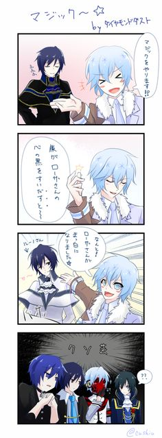 KAITO  Creds by 日向しゆ @Pixiv