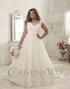 You will feel like a princess in this lace and tulle gown.