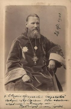 """""""Remember, if there is no Monarchy - and Russia will not be"""" St. John of Kronstadt prophet"""