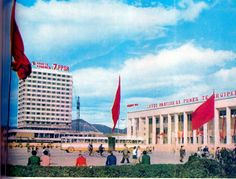 28th NOVEMBER IS ALBANIA'S INDEPENDENCE DAY!    This is what Tirana looked like when I visited ALBANIA in 1984.    Read more about my visit to Albania in ALBANIA ON MY MIND by Adam Yamey, available at http://www.lulu.com/shop/adam-yamey/albania-on-my-mind/paperback/product-20513189.html & on KINDLE