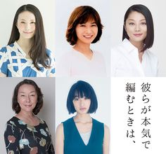 映画『彼らが本気で編むときは、』生田斗真が桐谷健太の彼女役、かもめ食堂の荻上直子監督 | ニュース - ファッションプレス