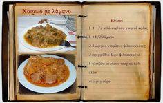 Συνταγές, αναμνήσεις, στιγμές... από το παλιό τετράδιο...: Χοιρινό με λάχανο!