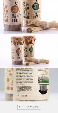 IDEAMAX | 極思設計公司 | 台中curated by Packaging Diva PD. Gorgeous soba noodle packaging. Be sure and look at the barcode.