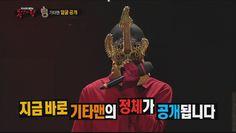 [King of masked singer] 복면가왕 - legendary guitar man's identity '전설의 기타맨'...