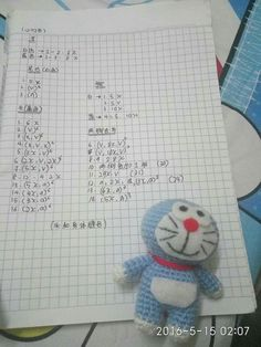 Doraemon free crochet pattern