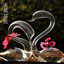 New 2016 Fashion Swan Flower Vase for Wedding Decoration,Home Decor Vase Wedding Decoration Vase Transparent Glass Vase Hot Sell(China (Mainland))