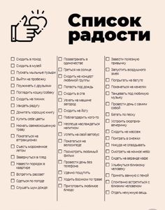 Ася's media content and analytics Flylady, La Formation, Blog Planner, Study Motivation, Self Development, Blogger Tips, Self Improvement, Planner Stickers, Just In Case