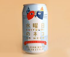 Suiyobi no Neko (水曜日のネコ) Beer Packaging Japan Design, Web Design, Label Design, Food Design, Design Art, Japanese Packaging, Pretty Packaging, Corporate Identity Design, Brand Packaging