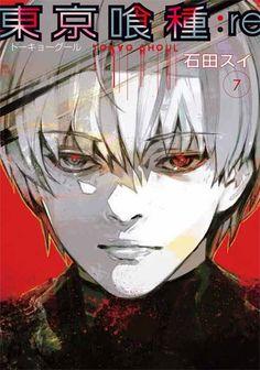 tragedy Sui Ishida Tokyo Ghoul episode01 Remake version #001-2 Higeki