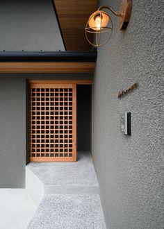 Modern Japanese Interior, Japanese Modern House, Outdoor Flooring, Pergola Shade, Dream House Plans, Aesthetic Bedroom, Building Design, House Colors, Modern Architecture