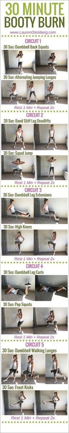 Butt workout!