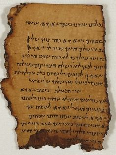 The dead sea scrolls are the oldest and earliest known surviving copies of biblical and extra-biblical documents - and evidence of the historical connection of the Jewish people to the Land