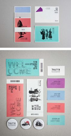 haifa port by or shaaltiel, via Behance