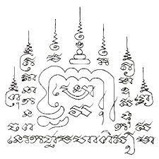 Bildergebnis für sak yant meaning and designs