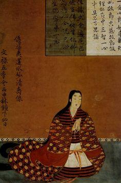 A mulher na pintura tradicional do Japão (1101-1804)