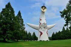 万博記念公園のシンボル!「太陽の塔」は歴史と3つの顔に注目 | 大阪府 | トラベルjp<たびねす>