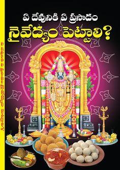 శ్రీ వినాయక వ్రతం (Set of 10 Books) Vedic Mantras, Hindu Mantras, Hindu Vedas, Telugu Inspirational Quotes, Hindu Dharma, Devotional Quotes, Book Categories, God Pictures, Popular Books