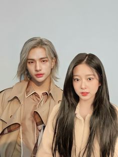 Sweet Couple, Face Claims, Korea, Idol, Pairs, Couples, Random, Couple, Korean