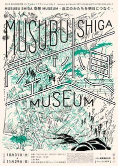 Gig poster by Mieno Ryu