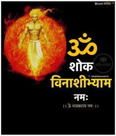 117 best mantra images in 2020  vedic mantras hindu